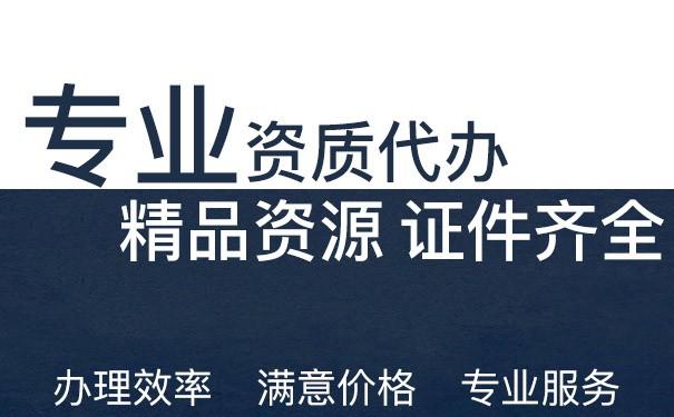 江苏水利工程施工资质办理有什么要求?