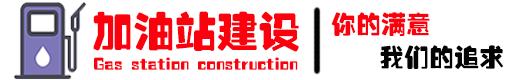 贵州赣筑工程有限公司
