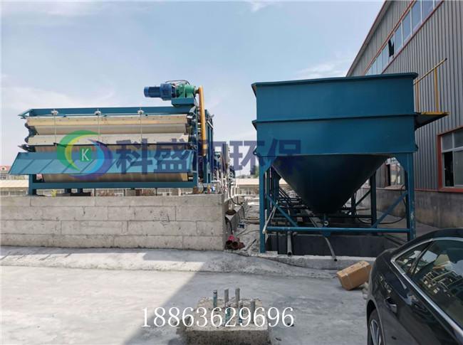 山东专业的洗沙场用污泥脱水用压滤机