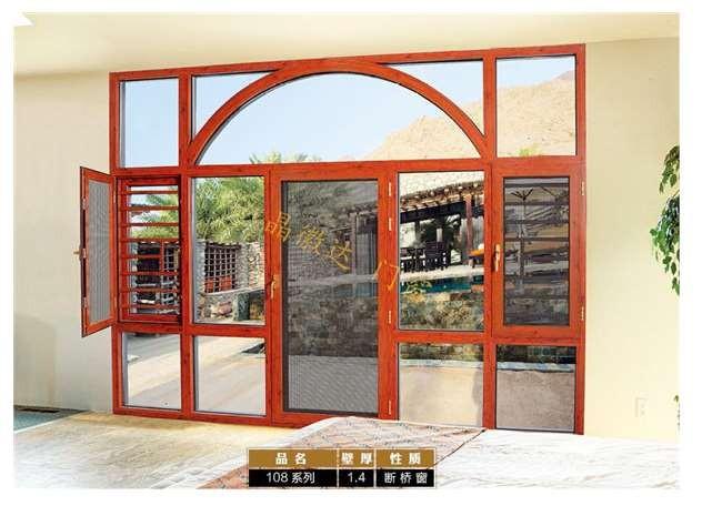 鄂尔多斯断桥铝门窗的选型说明