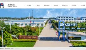 扬州网站建设告诉你网站手机站和电脑站是分开的?