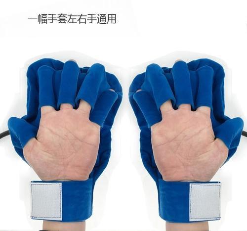 镜像手指康复手套