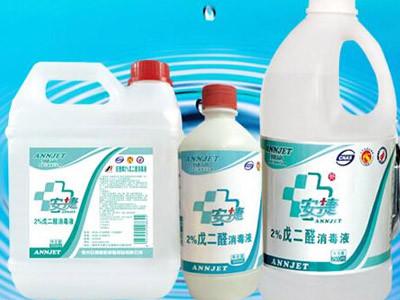 福州消毒产品检测