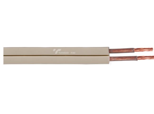 平行型米白色喇叭电缆