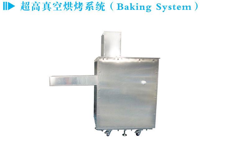 超高真空烘烤系统(Baking System)