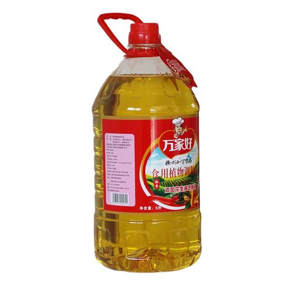 食用植物调和油花生油芝麻油5L