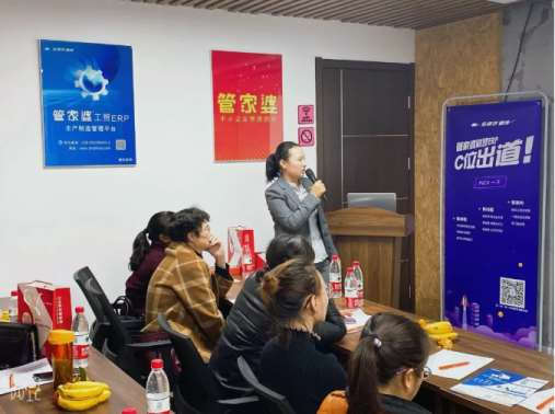 2019年第十届蚌埠管家婆软件财贸专场客户年会报道!