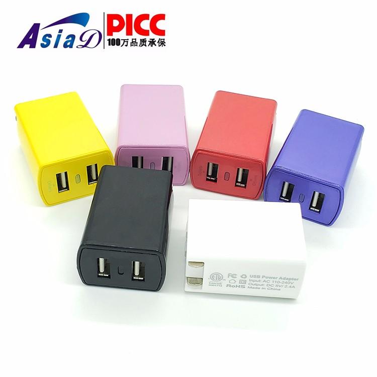 電源適配器防止電磁干擾的措施