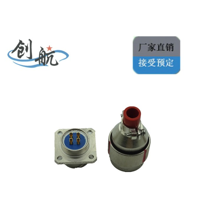 LYP系列圆形电连接器