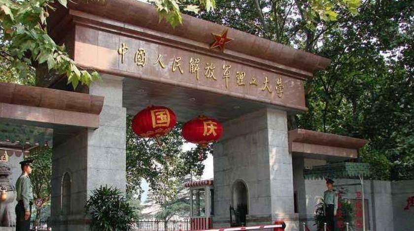 南京工程兵学院