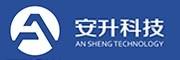 福州安升科技有限公司