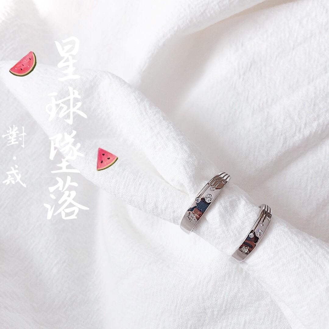 S925银星球坠落创意礼物情侣IDO对戒指