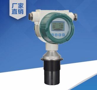 UTG21-H型超声波液位计
