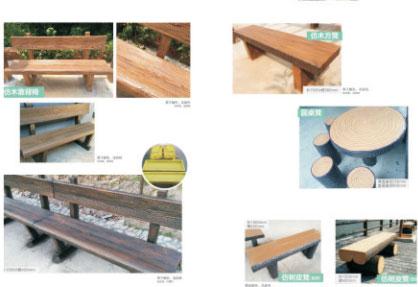 园林小品-fm坐凳