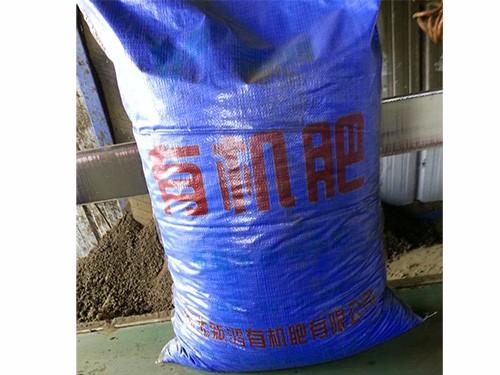 鸡粪有机肥厂家教您判断土壤的肥力程度