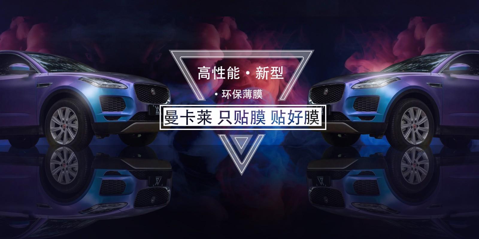 石家庄曼卡莱汽车服务有限公司,签署网站制作合同