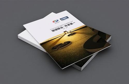 企業畫冊印刷