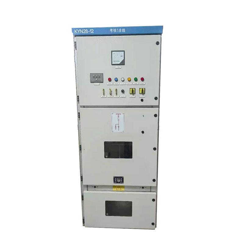 高压柜模拟柜