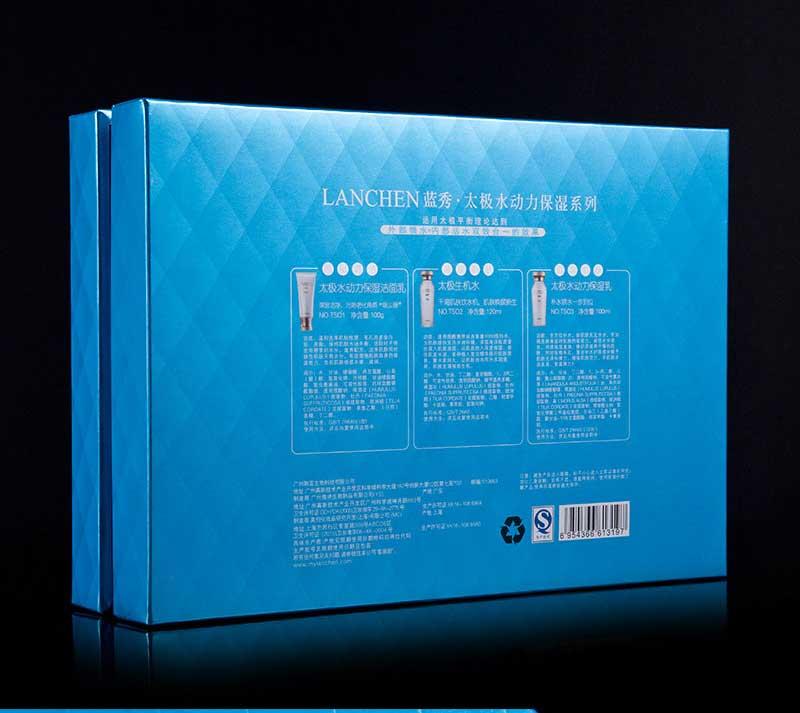 蓝色菱格高档化妆品礼盒