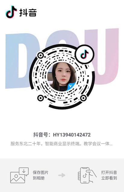 沈阳华云显示技术有限公司  -祝教师节快乐,感恩教师节!