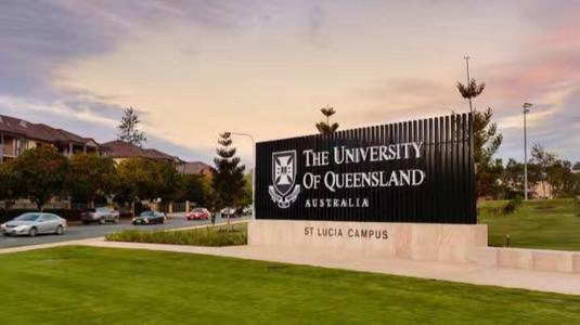 留学澳洲一年费用是多少?