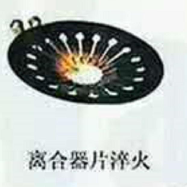 离合器片淬火