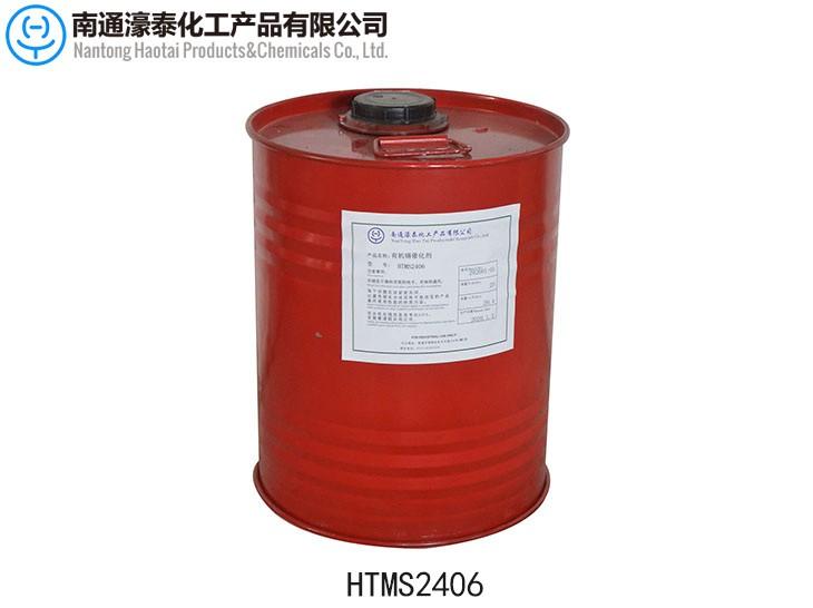 MS胶专用催化剂