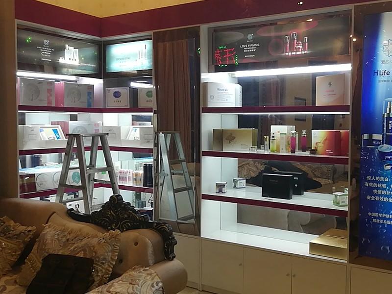 化妝品專賣店展柜