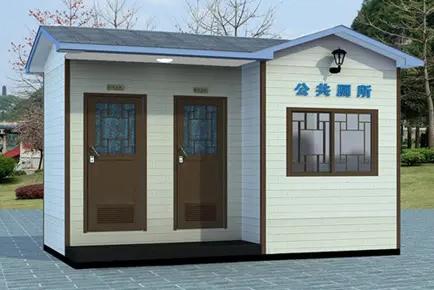 制作移动厕所的框架结构工艺介绍