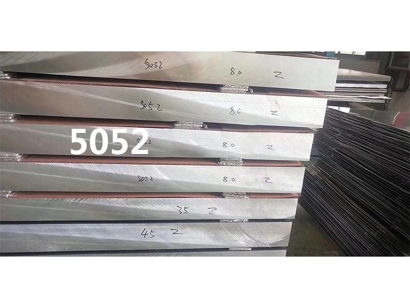 5052合金铝板_5052合金铝板厂家