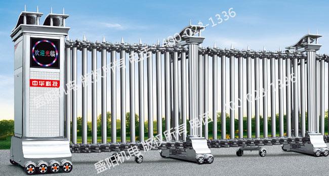 不锈钢电动伸缩门