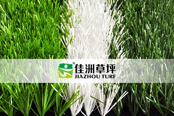 无锡佳洲人造草坪有限公司