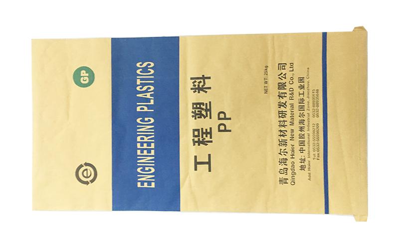 四川编织袋厂家如何合理降低生产成本