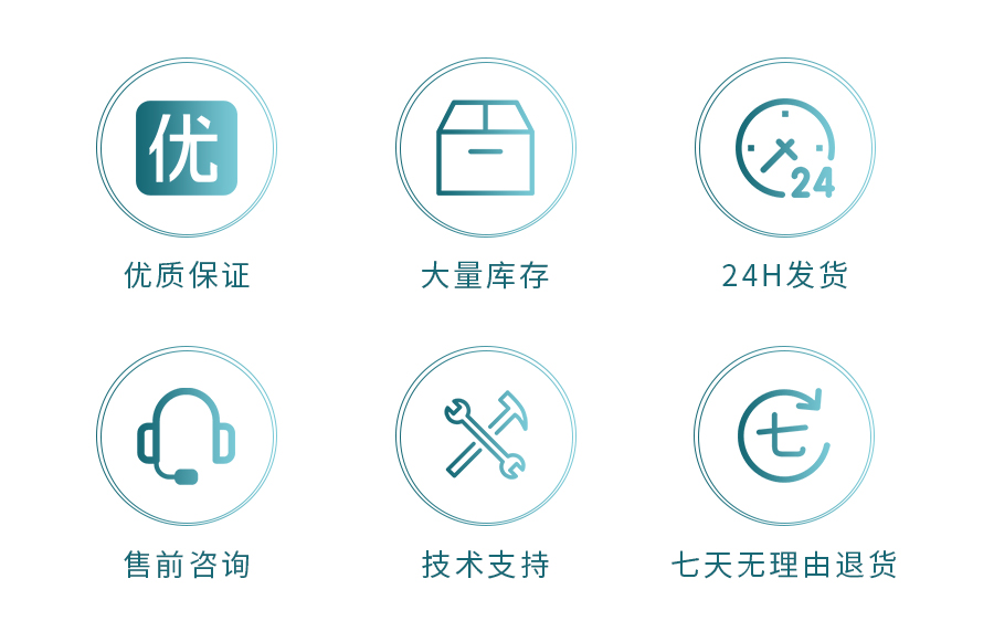 南京电子秤企业优势