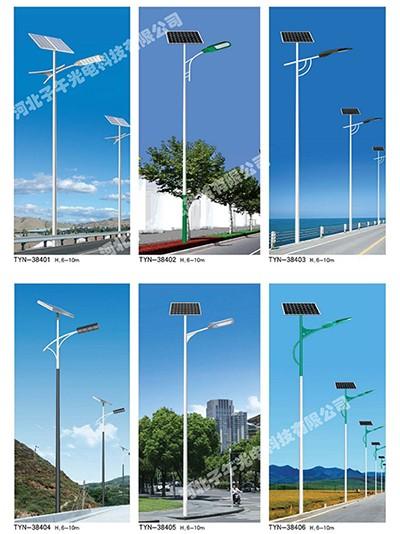太阳能路灯6-10m