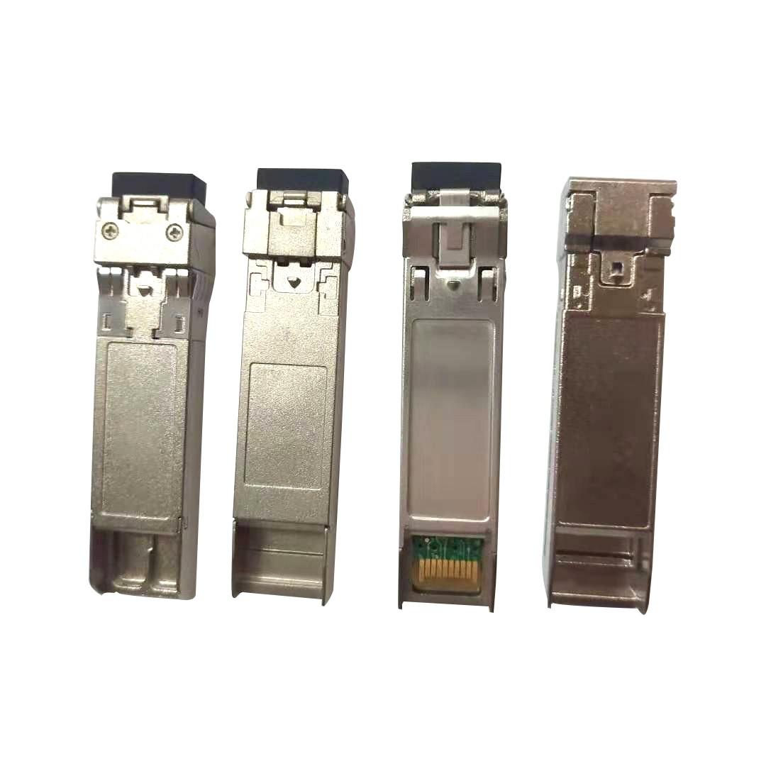 SFP+、SFP28外壳1