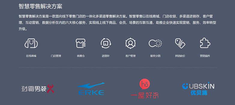 Web网站和移动App有哪些不同之处