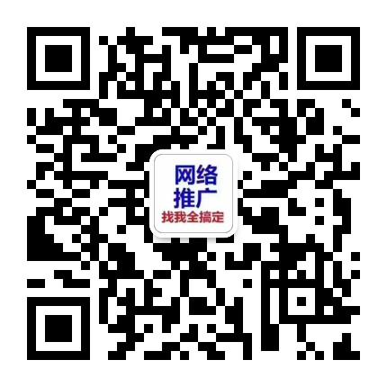 菏泽网络推广公司联系方式