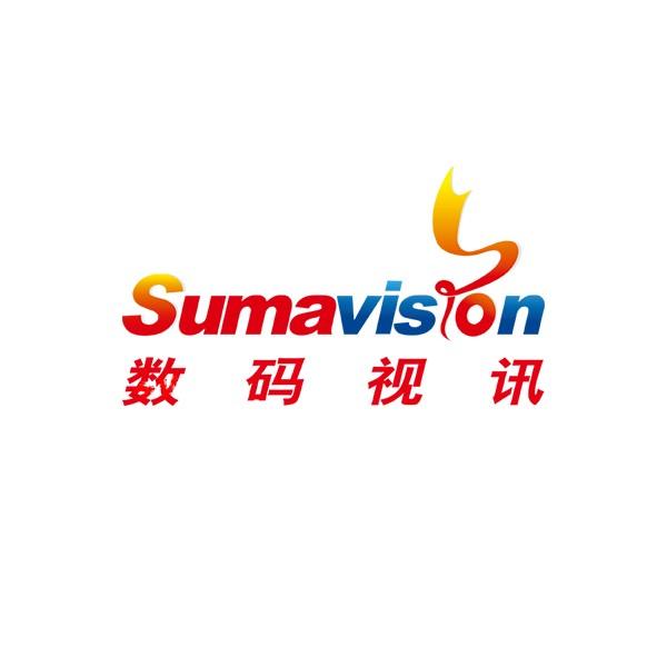 数码视讯集团2021届校园招聘(解决北京户口)