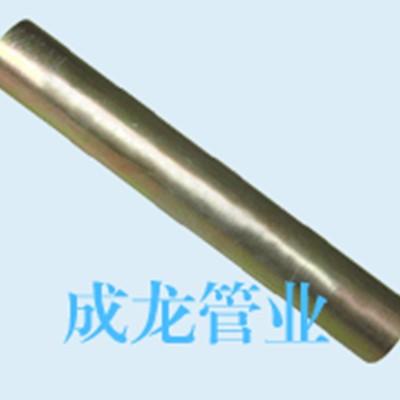 金屬穿線管批發