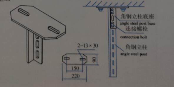 XQJ-H-02D角钢立柱底座