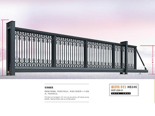 智能悬浮门-H8146