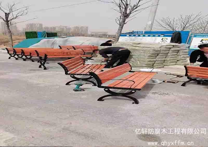 防腐木公园座椅定制