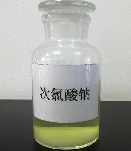次氯酸钠溶液厂家