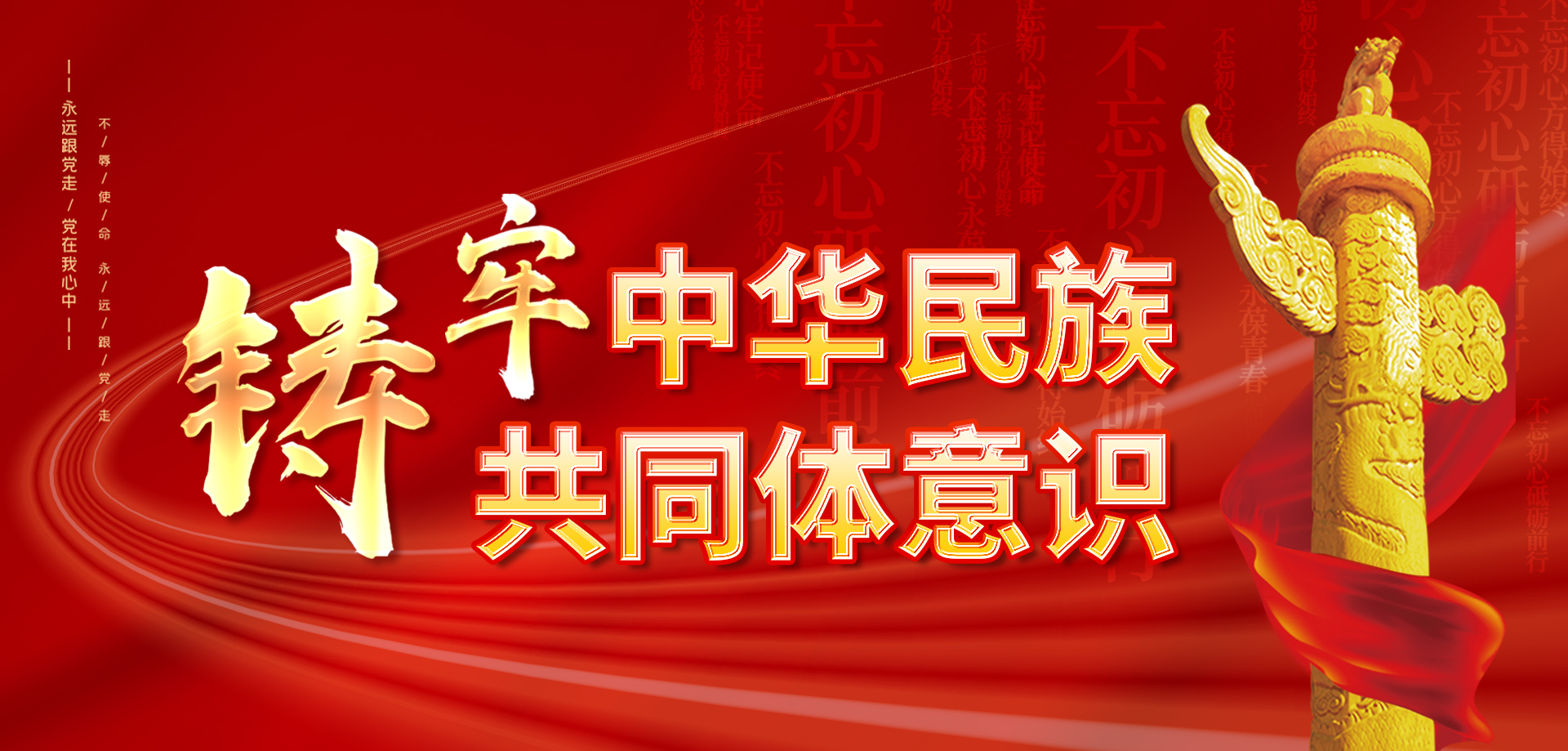 伟之杰全体员工向党致敬!热烈祝贺建党100周年!