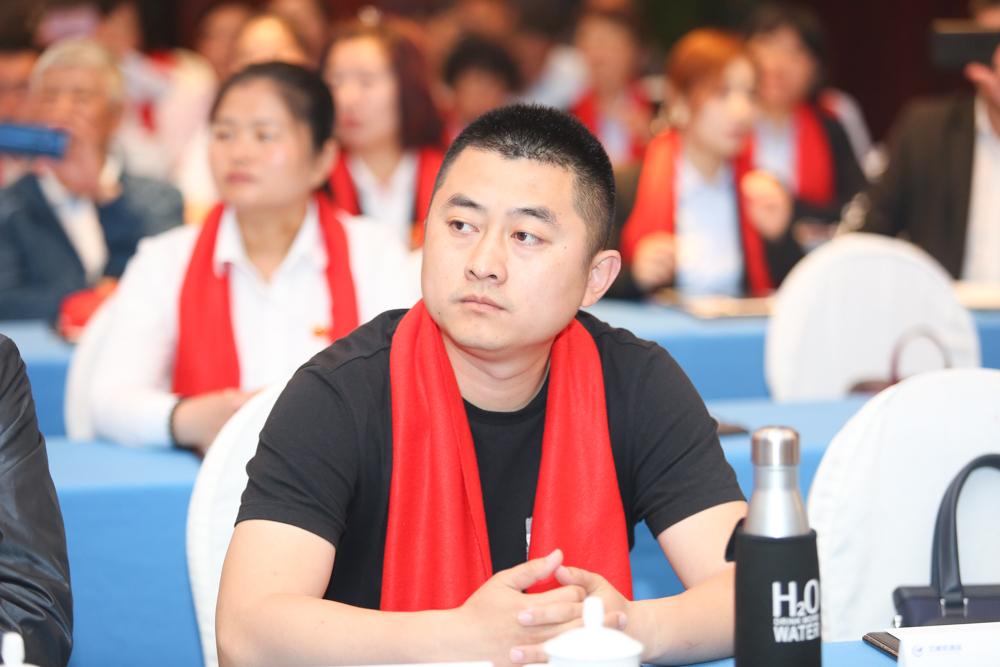 唐风论坛会议