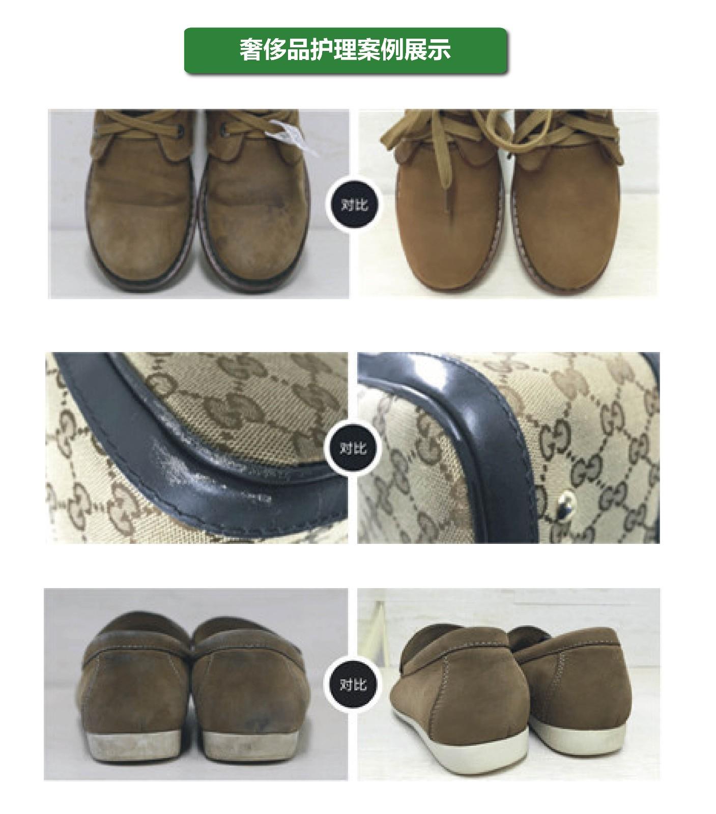 马丁靴品精工修护实拍案例(二)