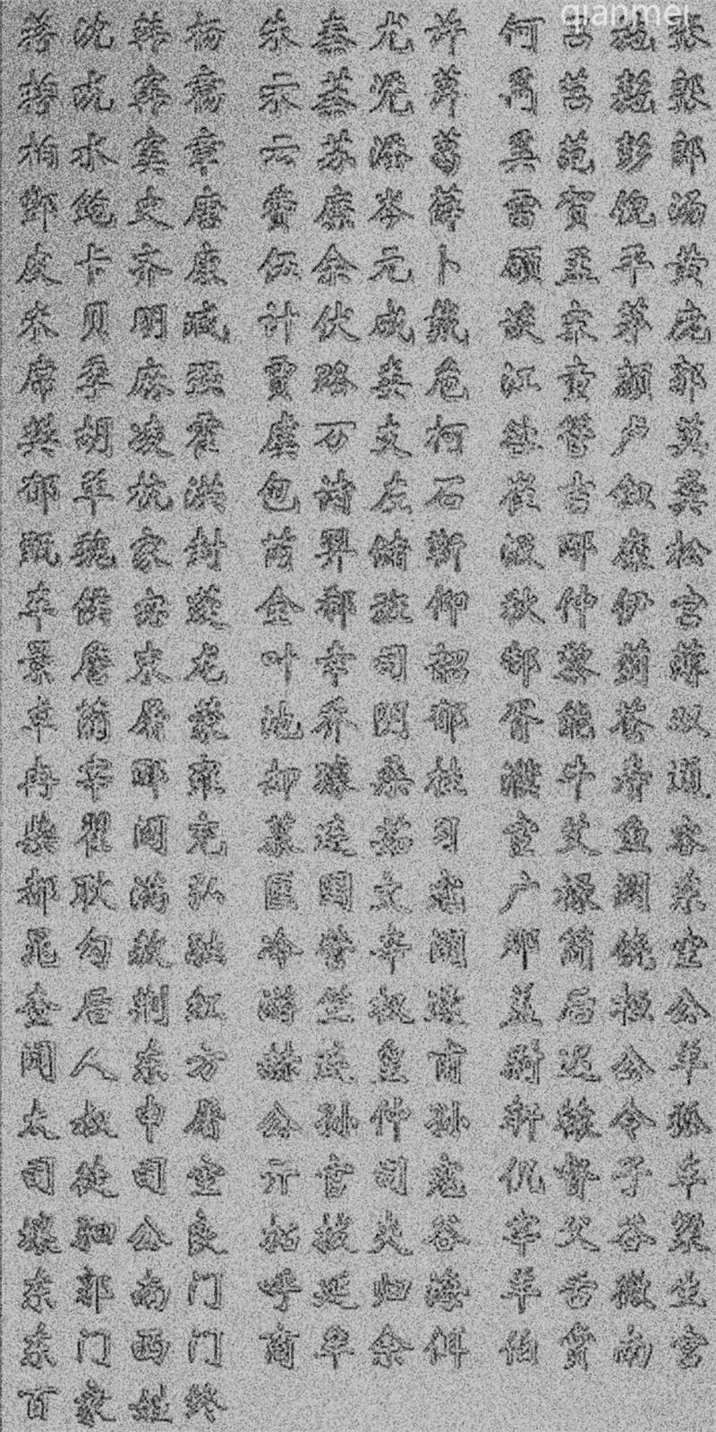 千美集纹理造型文化类