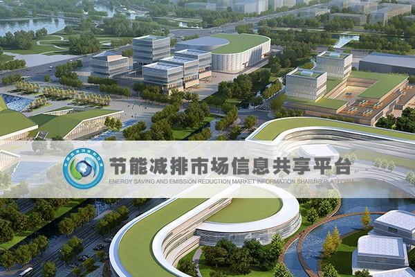江苏盐城环保科技城