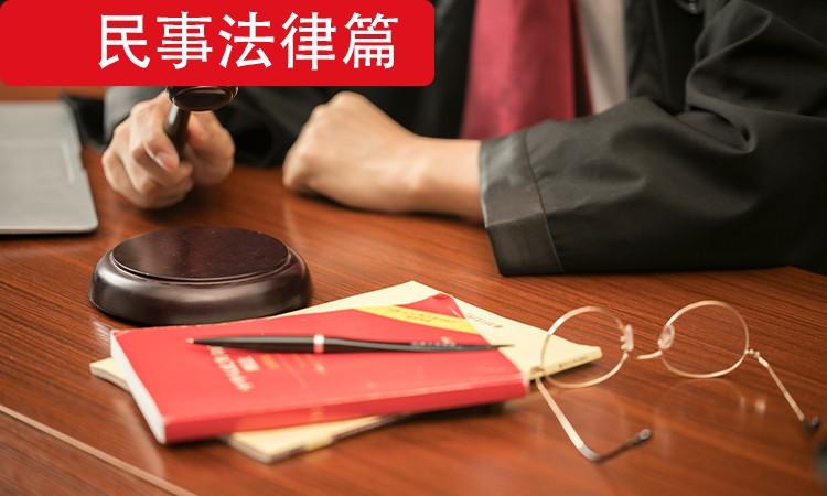 起诉离婚要请律师吗? 请律师的费用是多少?